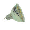 Green Power LED18S53L - LED Spot GU5.3 Warmweiß (3000K) 2,5W